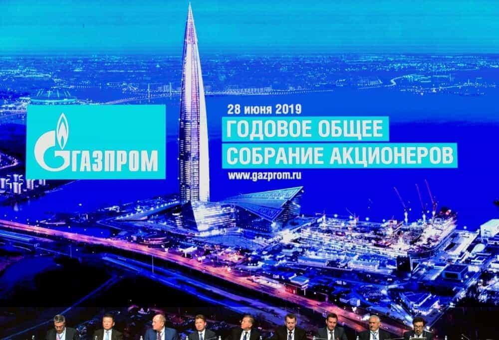 Gazprom Hauptversammlung