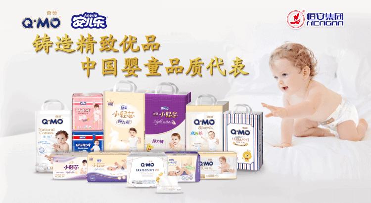 """Produkte und Marken von Hengan International aus dem """"Disposable diaper"""" Segment, Quelle: Hengan International webpage"""